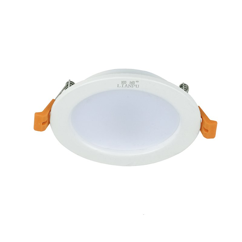 LED Down light for office